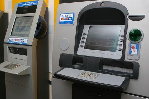 09:22 by Info Resist Крупная банкоматная сеть Украины прекращает существование