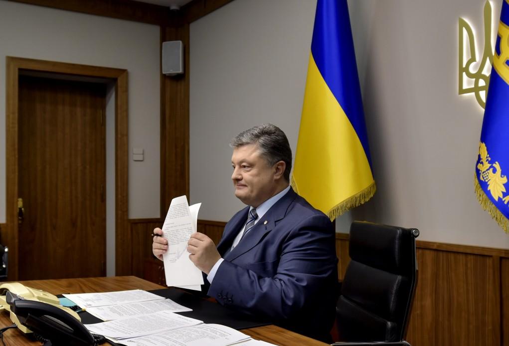 Навосстановление Донбасса Украина выделит 3 млрд грн