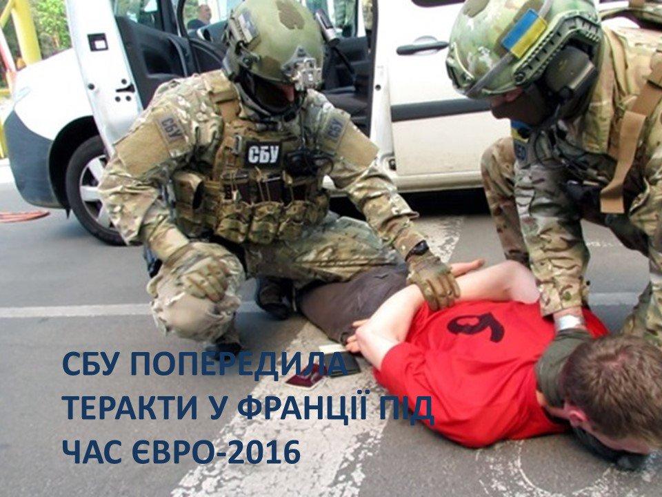 Глава СБУ: предупреждены теракты воФранции на«Евро-2016»