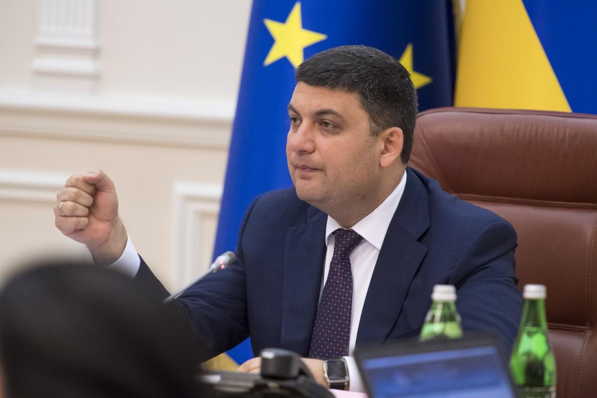 В EC Украина вступит через десять лет,— Гройсман