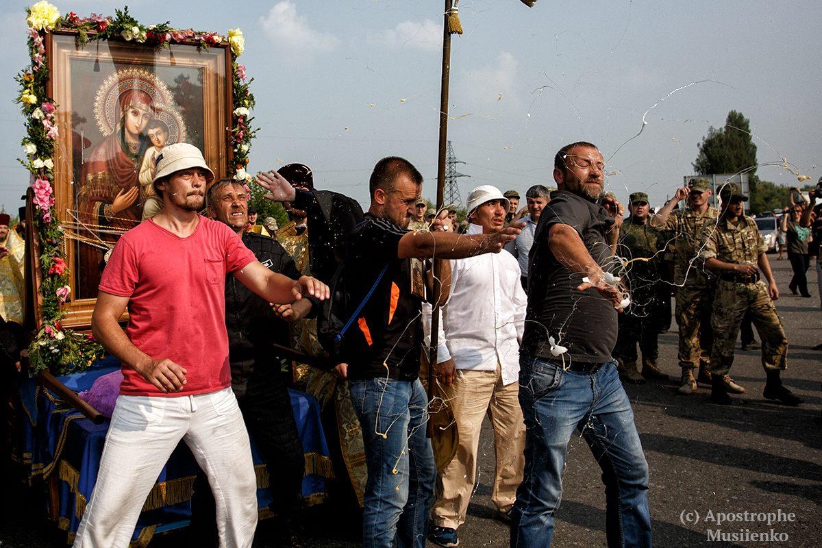 МВД Украины пустит намолебен вКиеве только жителей Украины