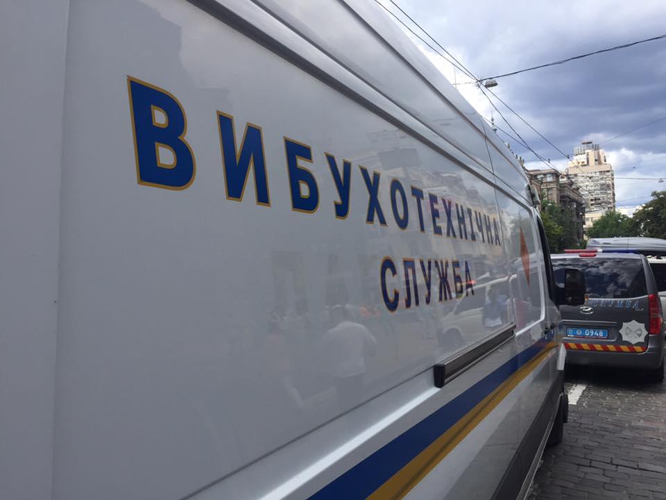 Вздании Белоцерковской райгосадминистрации произошел взрыв
