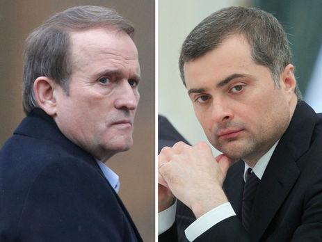 Сурков непосредственно принимает участие в организации агрессивных действий РФ по отношению к Украине, - СБУ - Цензор.НЕТ 6357