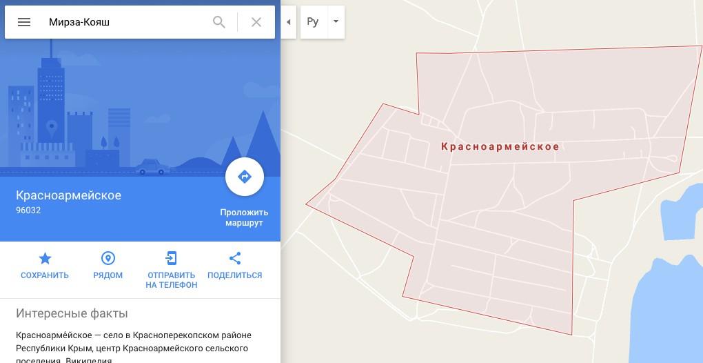 Google вернул русские  наименования  накарту Крыма