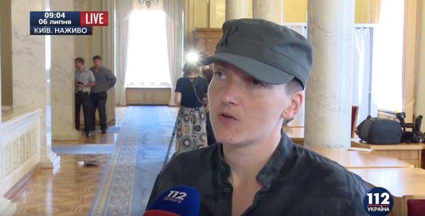 Савченко «примерила» кресло спикера Верховной Рады