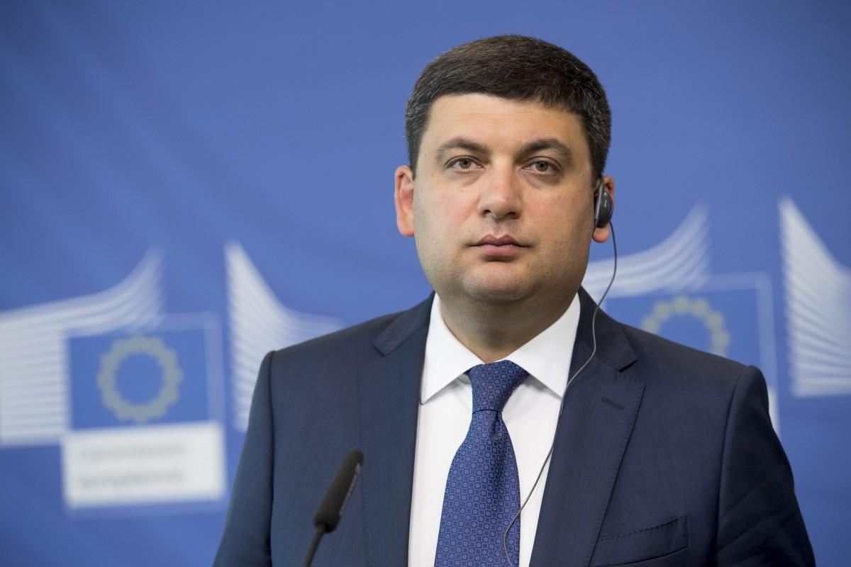 Премьер Гройсман объявил, когда Украина обретёт энергонезависимость