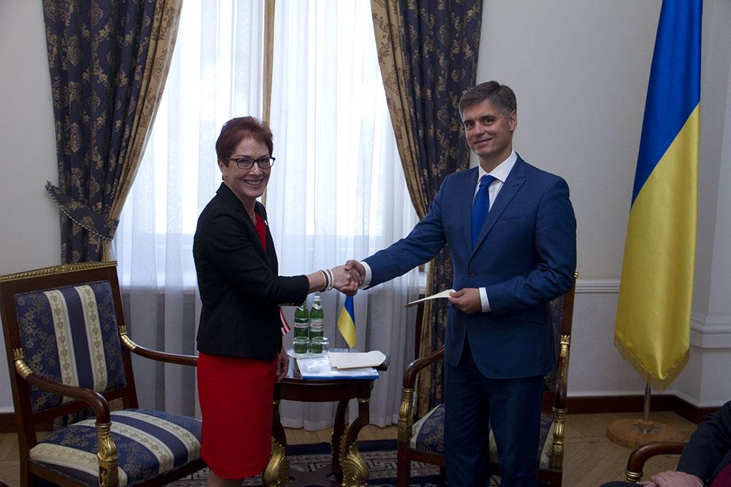 Йованович вступила вдолжность посла вгосударстве Украина
