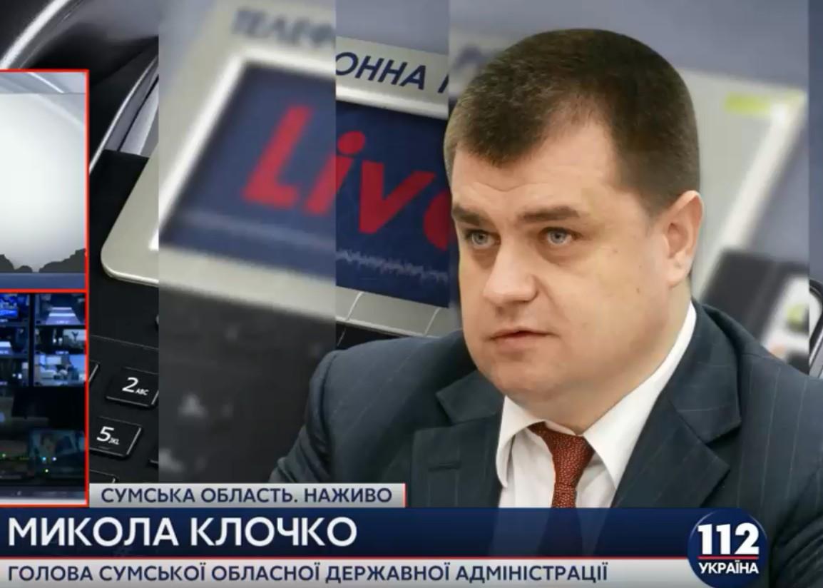 ВСумской области убили украинского пограничника