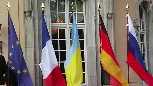 МИД Украины обеспокоен отказом В.Путина увидеться в«нормандском формате»