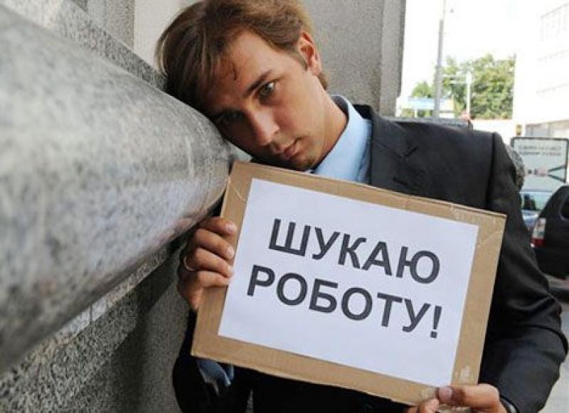 ВГосслужбе занятости поведали обуровне безработицы среди молодежи