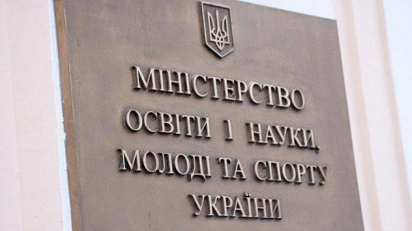 Минобразования уволило и.о. ректора НАУ Харченко