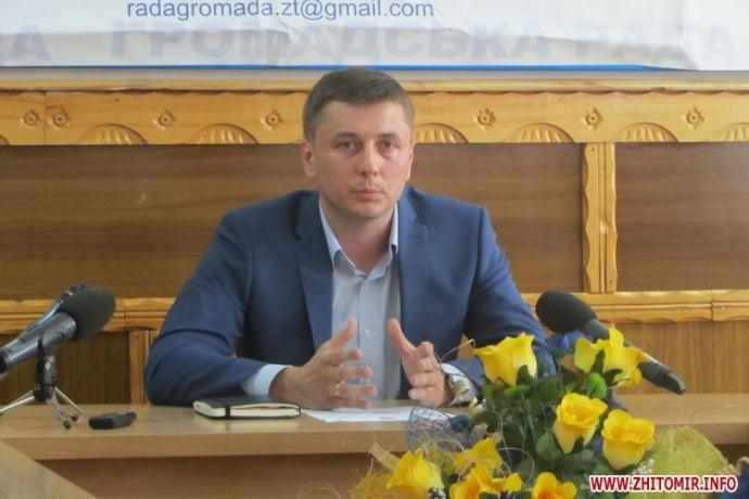 Председатель Житомирской ОГА подал вотставку