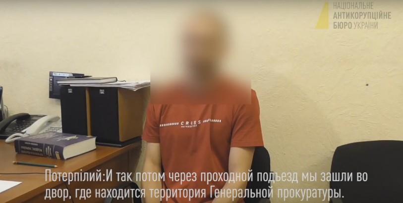 Работников Генпрокуратуры Украины подозревали впохищении служащих НАБУ
