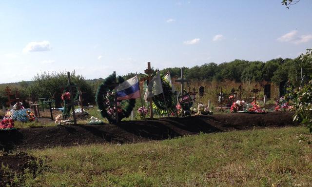 Всоцсети появились фото кладбища террористов ДНР