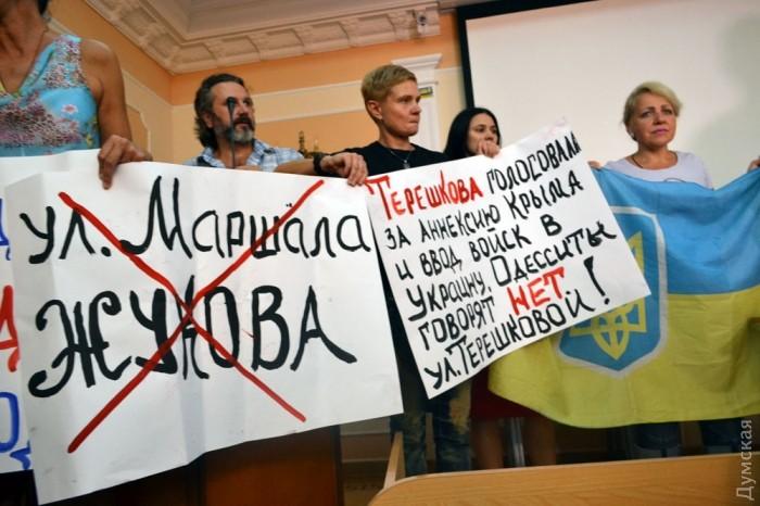 ВОдессе активисты сорвали общественные слушанья попереименованию улиц