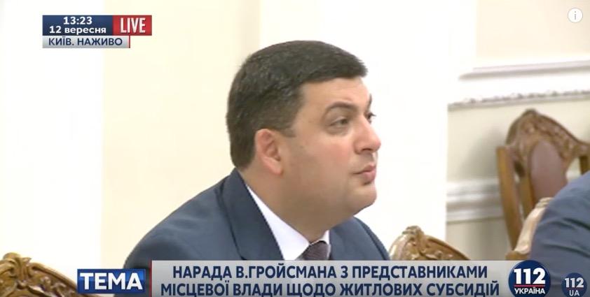 Мусор изЛьвова временно будет принимать Николаев
