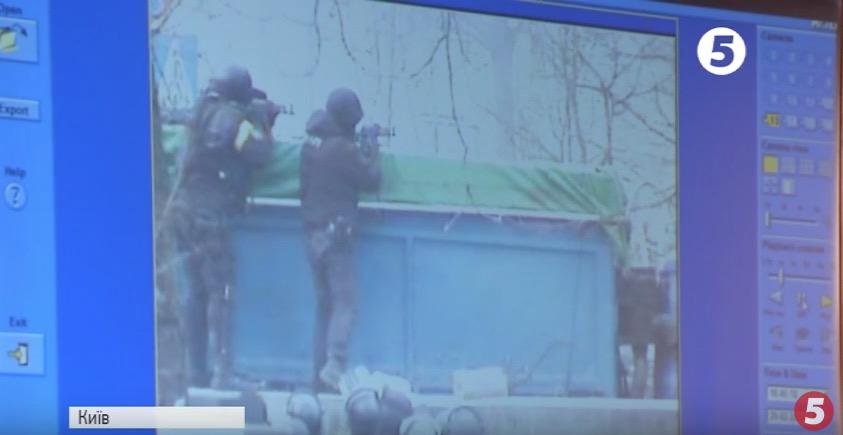 Расстрел Майдана: всуде показали новое видео