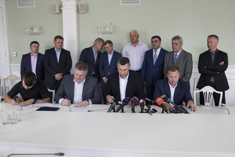 ВКиеве подписали меморандум обезопасности настройплощадках