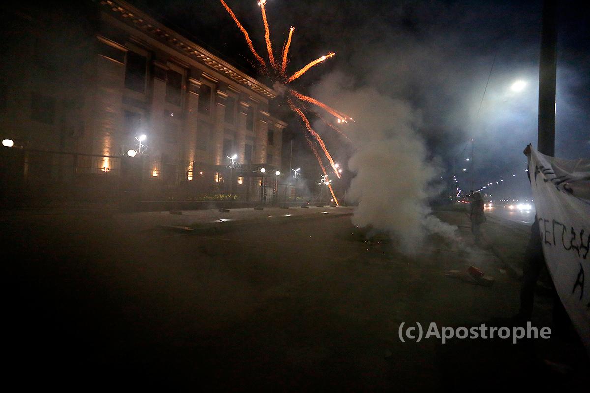 ВКиеве неизвестные напали нароссийское посольство