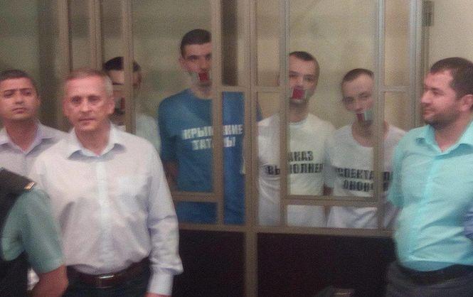МИД выразил протест всвязи с вердиктом четырем крымским татарам вРФ