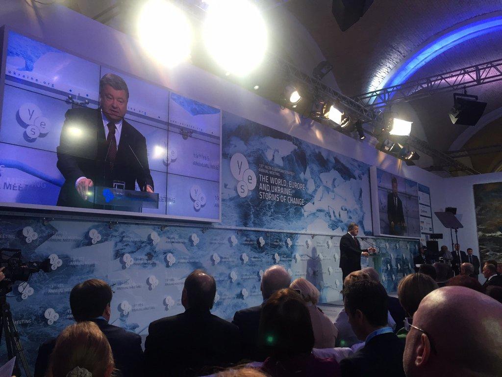 Украина демонстрирует добрую волю, а Российская Федерация цинично манипулирует всеми— Порошенко