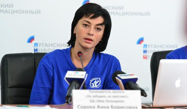 Довоевались: сети ввосторге отжесткого принятия вэфире сепаратистскогоТВ