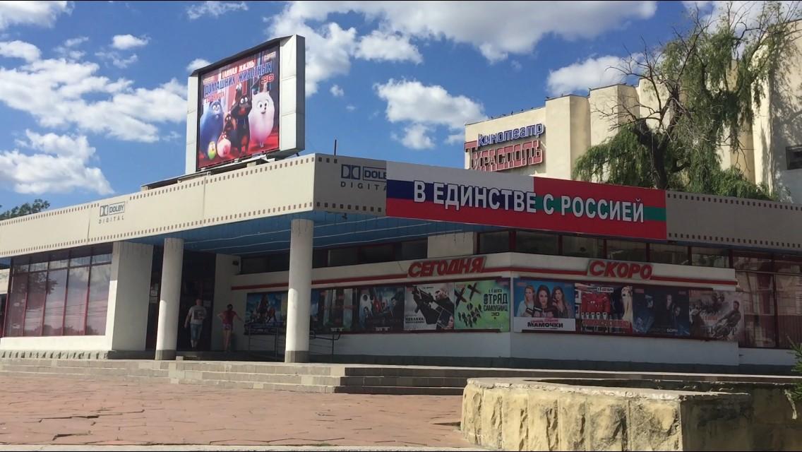 Главарь непризнанного Приднестровья Шевчук подписал указ о«присоединении» региона кРФ