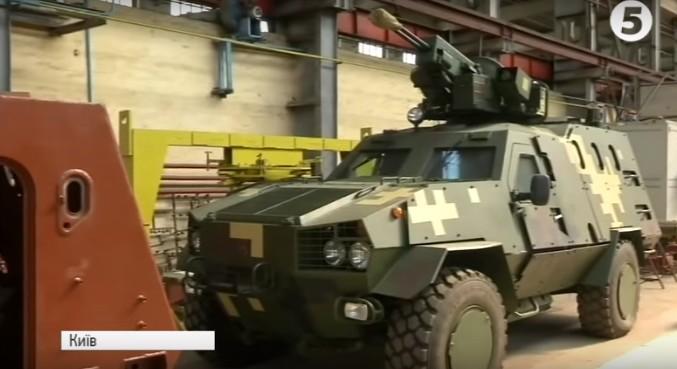 «Укроборонпром» продемонстрировал новый боевой модуль «Вий»