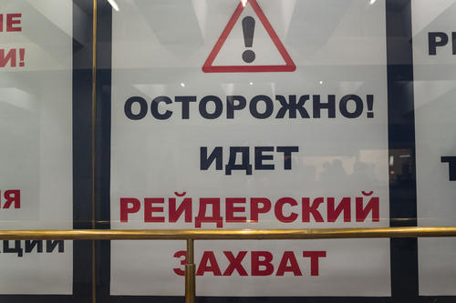 Минюст: РФ пренебрегает запрос Украины о опросе Януковича