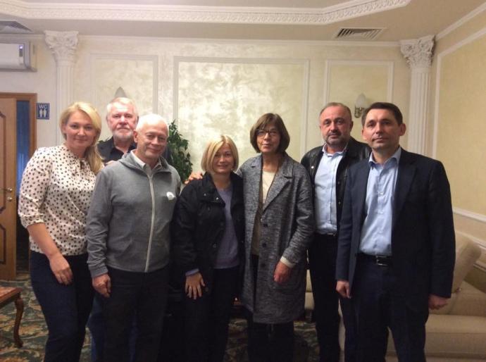 1-ый вице-спикер Рады сообщила, что посетит Донбасс вместе сдепутатамиЕП