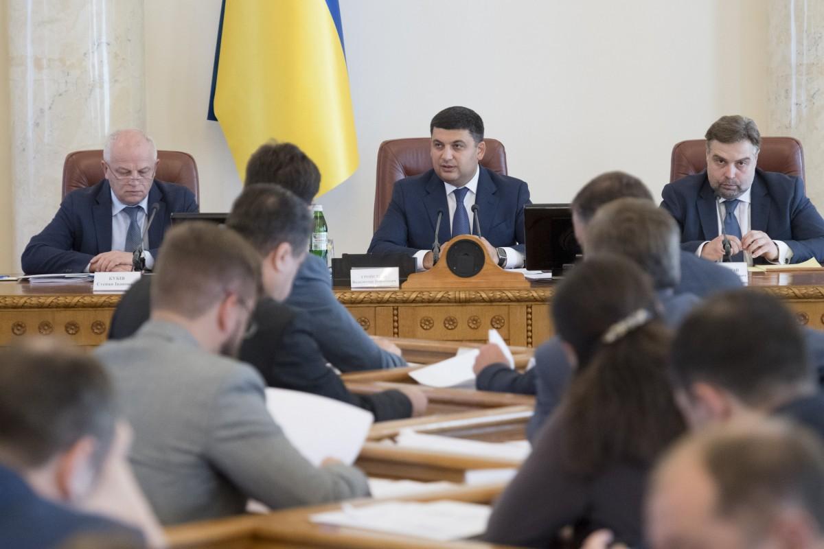Руководство одобрило проект государственного бюджета на следующий 2017
