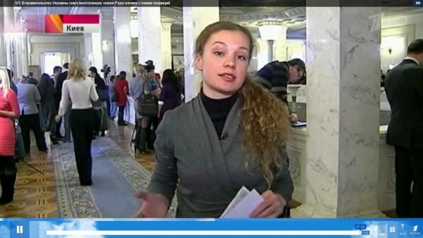 Таможенники непропустили в государство Украину корреспондентку русского «Первого канала» Ольховскую