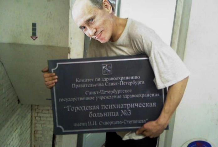 В лучшем случае выборы на Донбассе могут состояться через два-три года, - глава КИУ - Цензор.НЕТ 3420