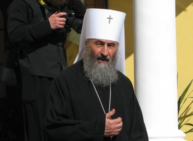 Генпрокуратура Украины устроила «инквизицию» священникам УПЦМП