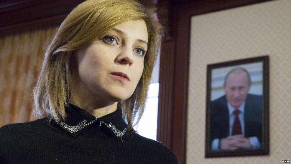 Наталья Поклонская: «золотая девочка» Украины или страж «духовных скреп» России