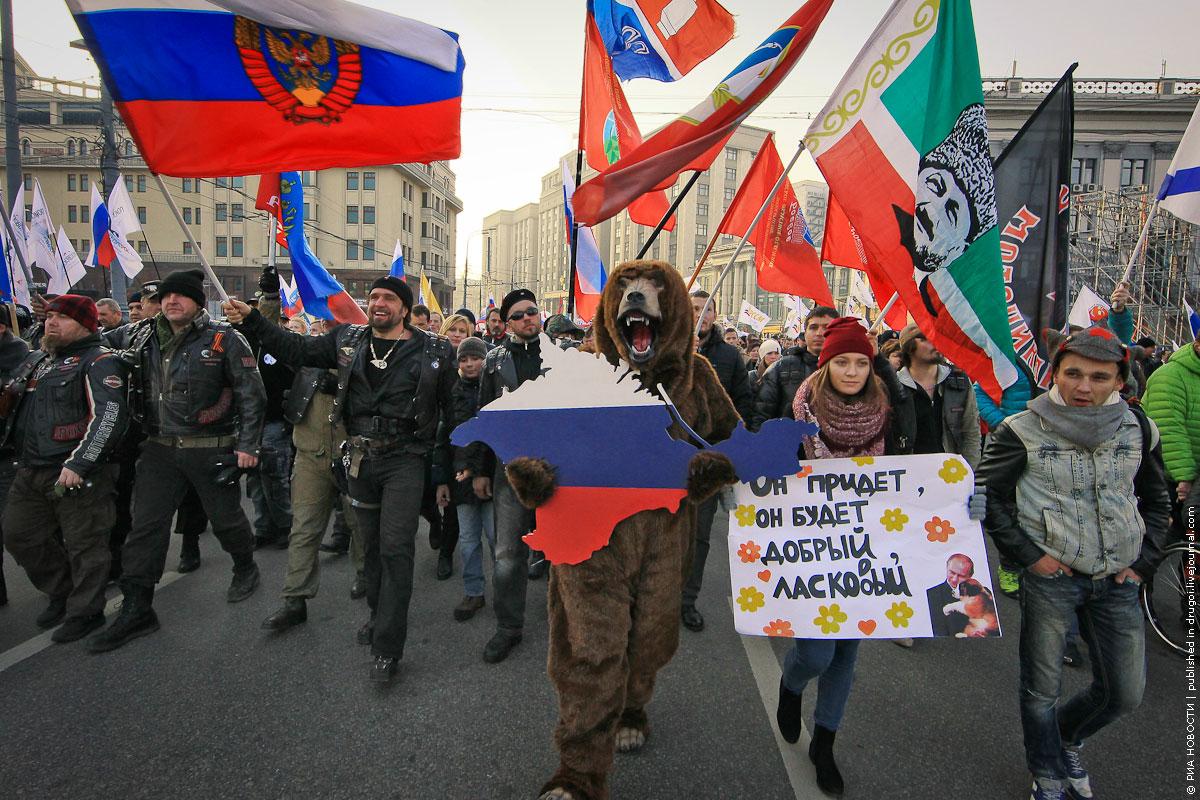 Я просто хочу, чтобы Россия за всё заплатила. Больше ничего