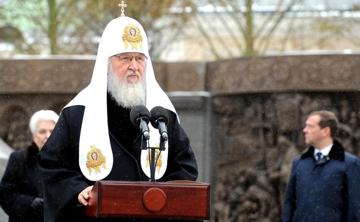 Патриарх Кирилл поведал, когда наступит «конец света»