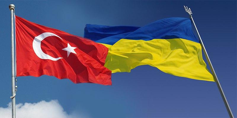 Закупка Товара Из Турции В Украину