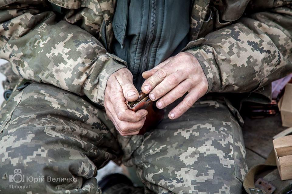 """""""Донбасс-Украина"""""""