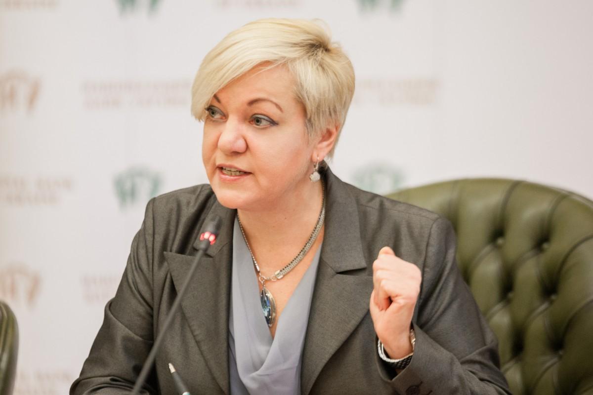 Гонтарева призналась, куда ушли деньги— Миллиардная помощь Януковичу