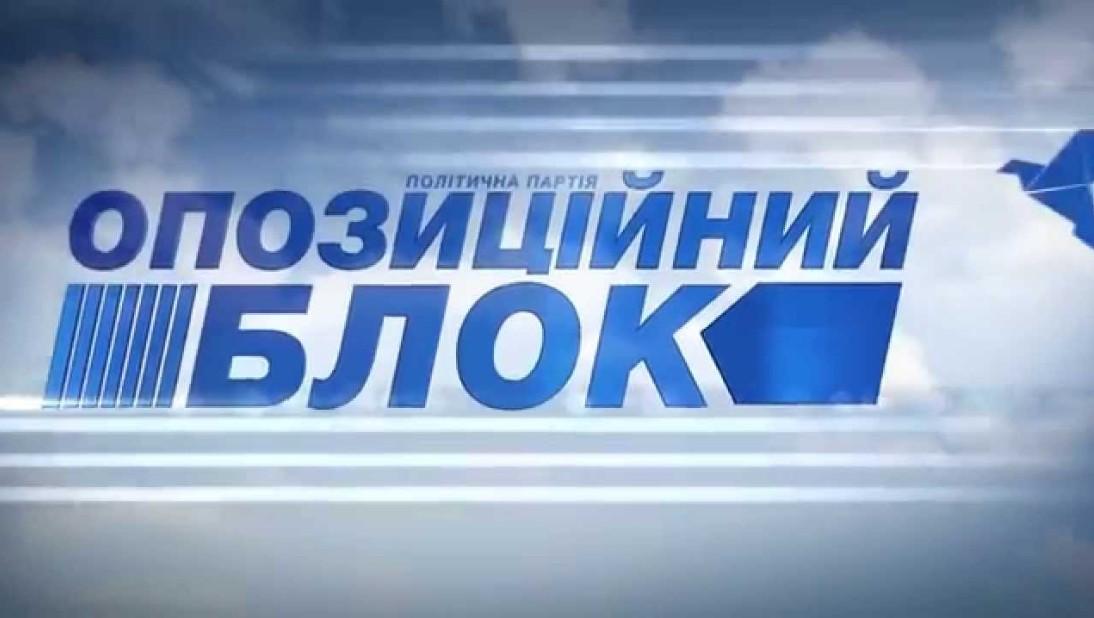 РФ попрала международное право, захватив Крым