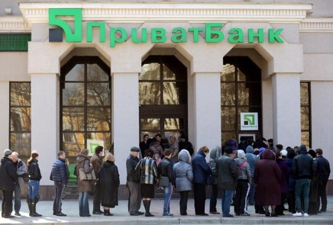 Национализация ПриватБанка: министр финансов выпустит бонды на116 млрд грн