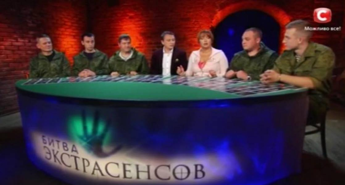 Украина прекратит показ «Битвы экстрасенсов» после программы с«российскими военными»