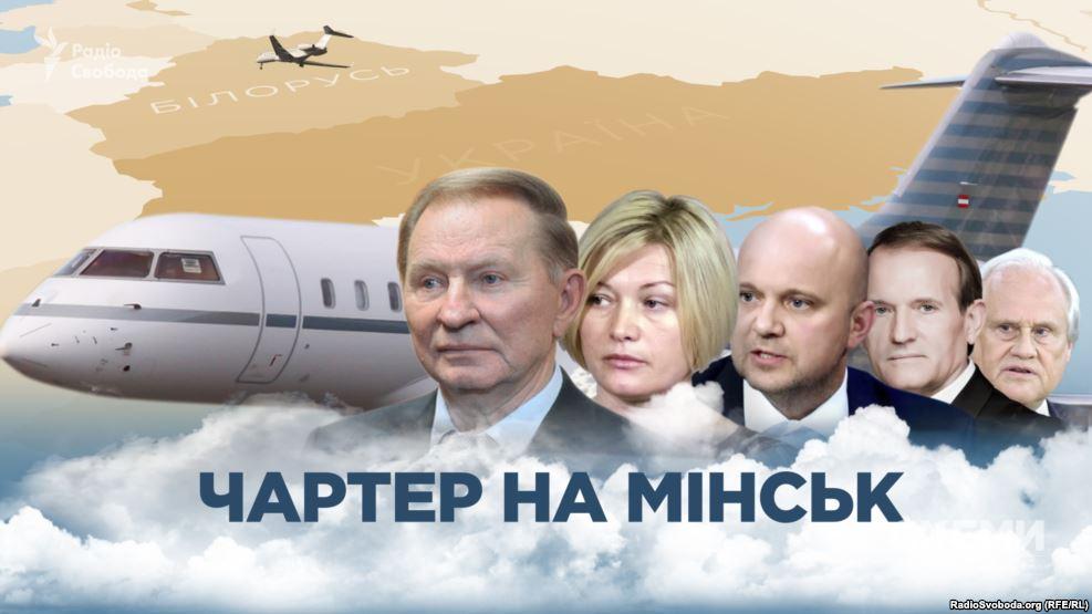 Россия блокировала выполнение Минских соглашений в ожидании смены руководства в США и странах ЕС, - Ирина Геращенко - Цензор.НЕТ 1522