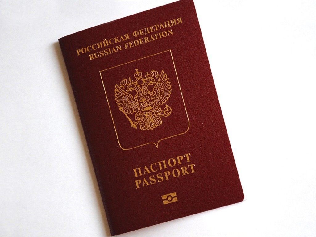 Украина откажется признавать паспорта РФ