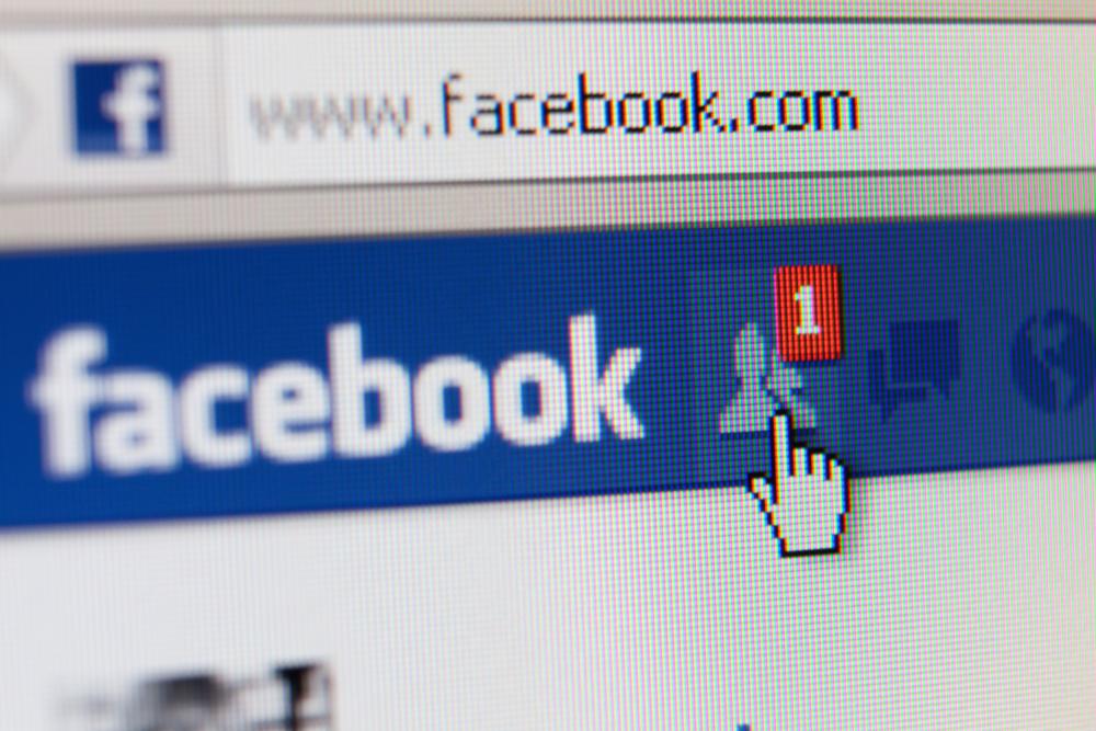 В фейсбук новый вирус распространяется через личные сообщения