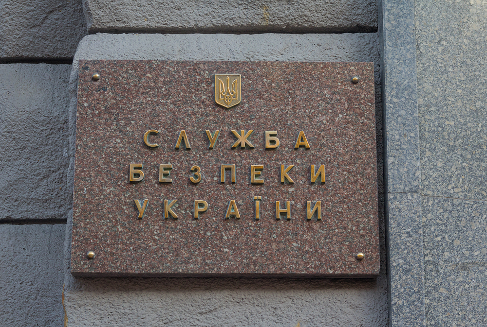 Офицер СБУ перешел насторону ополченцев— МГБ ДНР