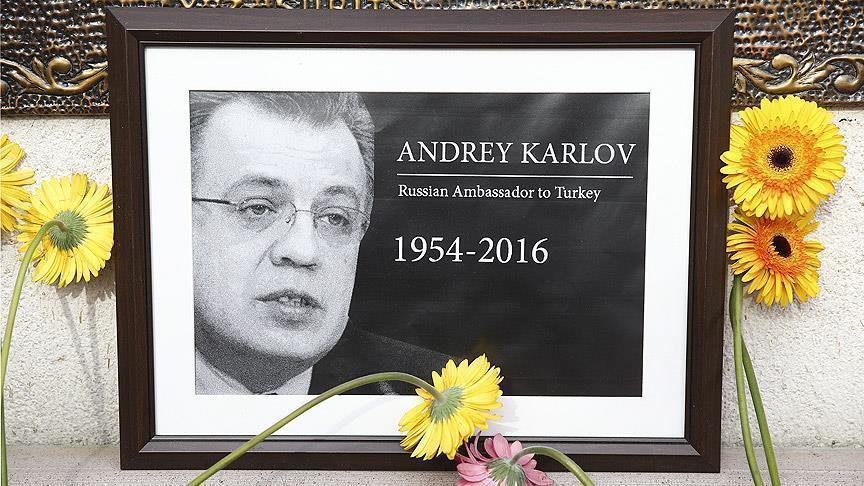 Впосольстве РФ вАнкаре установили бюст Андрея Карлова