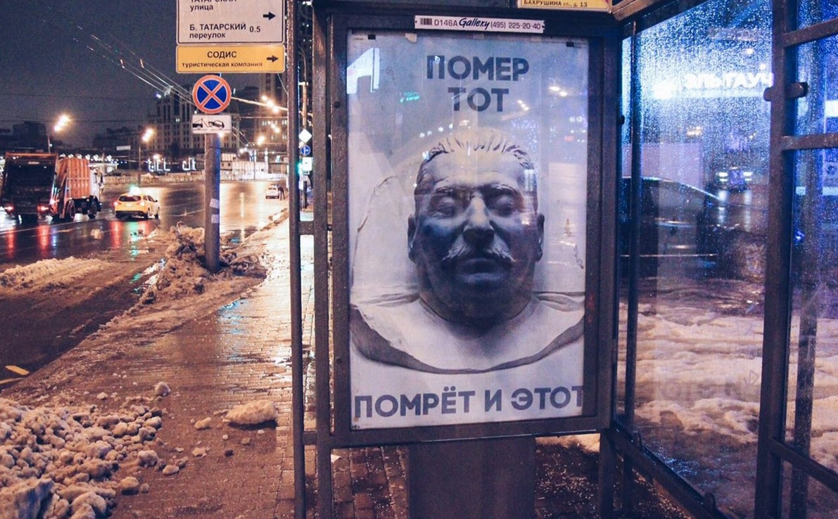 Неважно умрет Путин взаправду или нет — в ближайшие месяцы будет весело