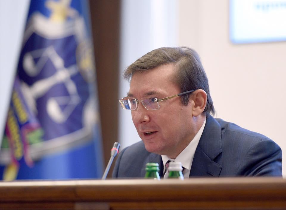 Генеральная прокуратура Украины подозревает должностных лиц «Укроборонпрома» вотмывании $7,4 млн